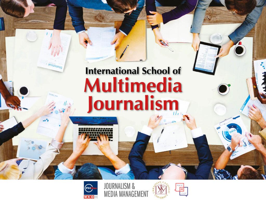 Logo International School of Multimedia Journalism